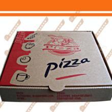 供应批萨盒报价图片
