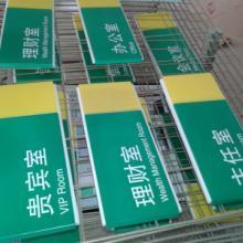 供应特价UV平板打印加工_厂家UV平板打印加工_低价UV平板打印批发