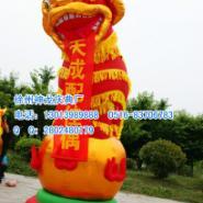 江苏庆典舞狮用品批发图片