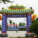 供应湖南高档电动气模生产厂家