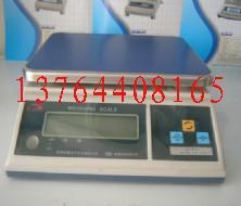 供应JZC-TSC电子称销售,JZC-TSC电子称维修