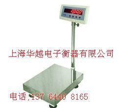 75kg电子称图片/75kg电子称样板图 (4)