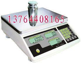供应3kg电子称 工业电子秤 1.5kg电子桌称