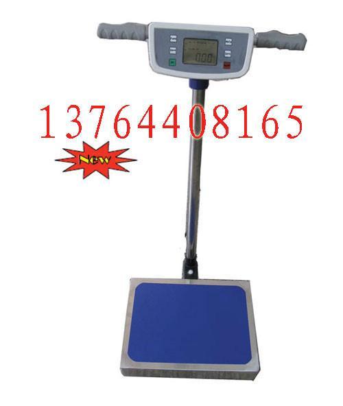 供应高精度电子称维修,高精度电子称厂家,高精度电子称销售