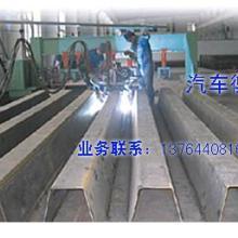 供应徐州市电子地磅生产厂家。厂家电话,厂家价格,地磅维修图片