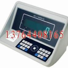 供应QDI-11称重显示器厂家,QDI-11称重显示器销售,地磅维修批发