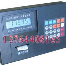 供应XK3196G1称重显示器销售维修,上海电子称修理点批发