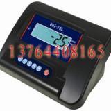 供应QDI-10F简易无线吊秤套件,称重显示器,称重仪表