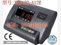 供应2米电子地磅,3米电子地磅,3T电子地磅,5T电子地磅