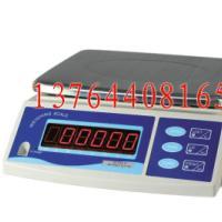 供应上海电子称厂商,上海电子称批发,上海电子称检测