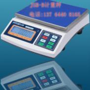 供应15kg电子称维修,15K电子计数秤,15kg电子计重称
