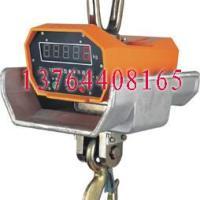 供应耐高温电子吊秤厂,电子吊磅检测,电子吊磅修理点
