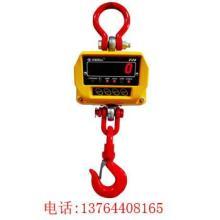 供应OCS-FJ2吊钩秤销售,OCS-FJ2吊钩秤维修,OCS吊磅批发