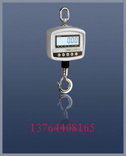 供应青浦电子吊磅,松江电子吊磅,宝山电子吊磅