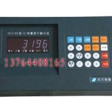 供应XK3196D分选秤专用称重显示器,电子地磅维修批发