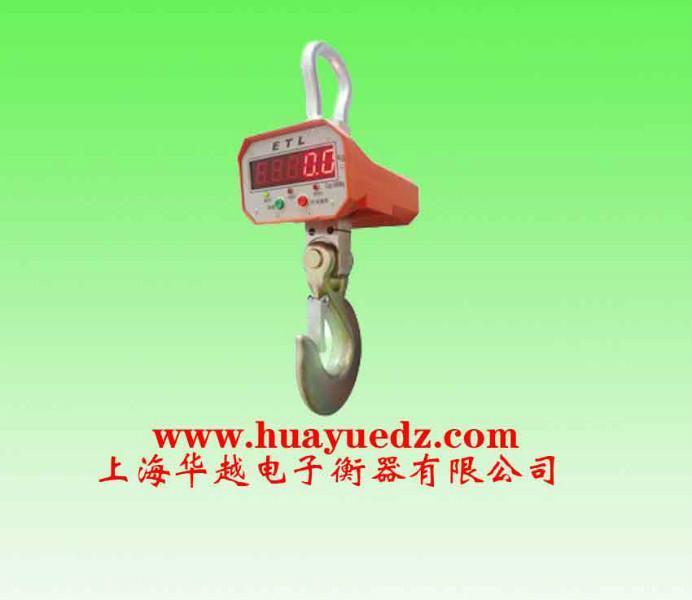 供应OCS-T1电子吊秤,3T电子吊秤,2T电子吊秤