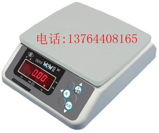 供应英展9903防水称销售,上海电子防水秤厂家,电子称价格低
