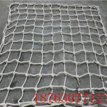 厂家直销集装箱网20/40尺柜货柜网_集装箱防坠网_高空防坠网批发