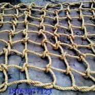 尼龙吊网图片