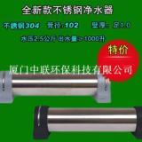 供应立升同款超滤净水机/大流量不锈钢自动冲洗型前置过滤器