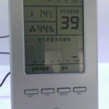 供应空气健康表/甲醛检测仪/空气质量检测仪