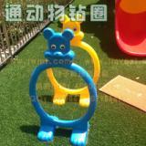 供应重庆卡通动物玩具批发/ 重庆幼儿益智玩具/ 重庆幼儿早教玩具