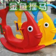 儿童金鱼摇马图片