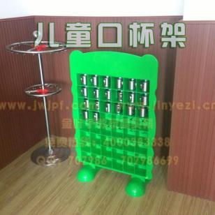 重庆儿童口杯架批发图片