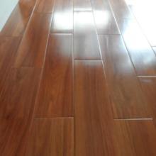 供应竹木纤维地板