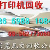 供应东莞南城复印机出租点;打印机出租;电脑出出租;投影仪出租