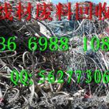 供应东莞废品物资回收东莞废品物资回收