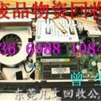 供应虎门二手电脑回收