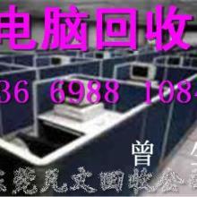 供应高步二手电脑回收