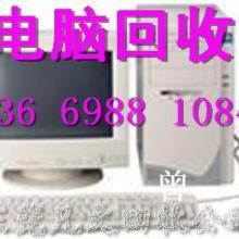 供应东莞网吧电脑回收内存回收图片
