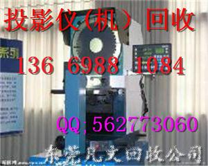 供应投影仪回收投影机维修