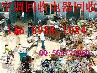 供应东莞莞城上门回收工厂废旧物品
