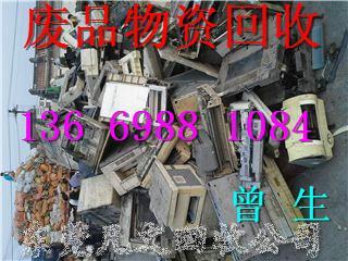 供应高价回收打印机