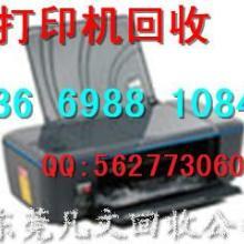 供应东莞打印机回收传真机回收图片