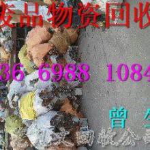 供应厚街废品物资回收批发