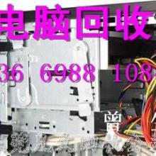供应回收电脑电脑回收电脑维修