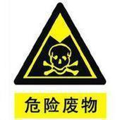 供应上海市废水回收处理价格/上海废水回收处理公司/上海废液回收处理