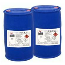 供应上海废油废水废液回收处理/上海废水回收处理/上海废液回收处理资质