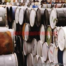 供应上海浦东废液化工回收/上海浦东废水回收处理公司