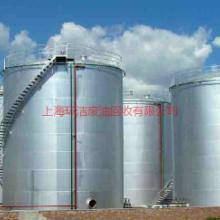 供应上海市化工废液回收公司