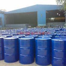 供应上海废液废化工废溶剂回收处理公司/上海废液回收处理资质
