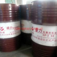 供应上海闵行废液回收/上海闵行废水回收处理公司