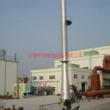 供应上海松江废液化工回收/上海松江废水回收处理公司
