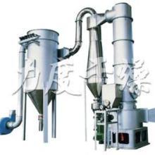 供应优质悬浮聚氯乙烯干燥机