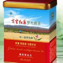供应戈宝红麻茶新疆野生罗布麻原叶茶