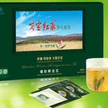 供应戈宝红麻茶新疆极品罗布麻袋泡茶叶